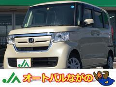 N BOXG・Lホンダセンシング 4WD マットバイザー届出済未使用車