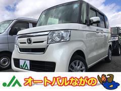 N BOXG・Lホンダセンシング 4WD 両側電動 カーテンエアバック