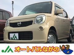 モコS FOUR 4WD CD AUX シートヒーター