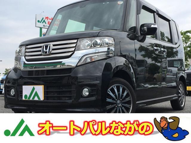 ホンダ G・ターボAパッケージ 4WD あんしんPKG ナビ 両電動