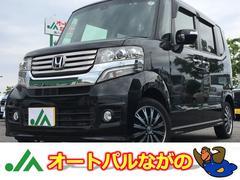 N BOXカスタムG・ターボAパッケージ 4WD あんしんPKG ナビ 両電動