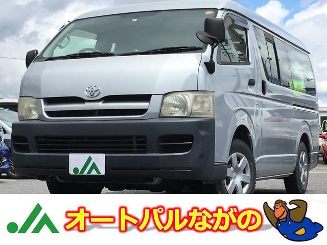 トヨタ ワイドDXロング 4WD ミドルルーフ 10人乗り 禁煙車
