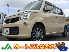 モコS FOUR 4WD CVT ブラウンシート CD 13AW