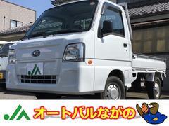 サンバートラックJA−TC 4WD 5MT エアコン パワステ ゲープロ