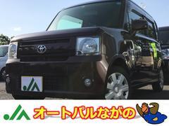 ピクシススペースX 4WD キーフリー エコアイドル オートAC