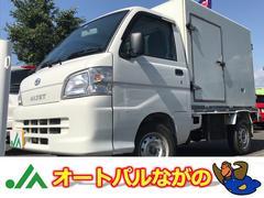 ハイゼットトラック冷蔵冷凍車 −7℃〜35℃ 4WD 荷箱左扉 AC PS