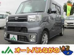 ピクシスメガL SAII 4WD 両側電動 ナビ TV オートミラー
