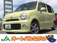 ムーヴラテXリミテッド 4WD 純正ナビ プラズマイオン CD MD