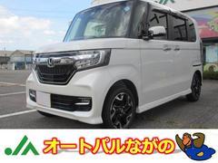 N BOXカスタムG・Lターボ ホンダセンシング 4WD 届出済未使用車