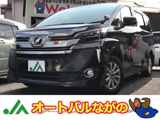 トヨタ 2.5X 4WD ナビ バックカメラ 両側自動 LEDライト