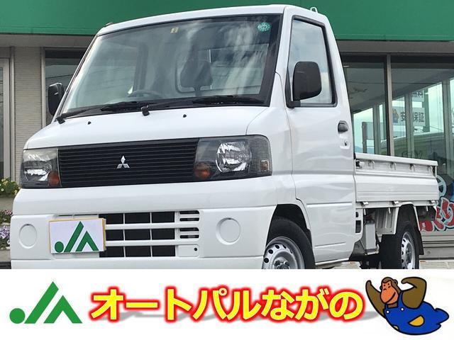 三菱 Vタイプ セレクト4WD 5速マニュアル Hi-Lo切替