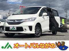 フリードX サイドリフトアップシート車 4WD ナビ TV Bカメラ