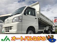 ハイゼットトラック多目的ダンプPTO 4WD 5速MT エアコン パワステ付