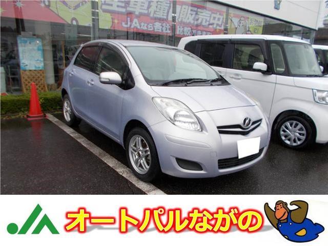 トヨタ 1.3U 4WD ナビ TV バックカメラ