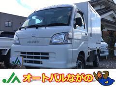 ハイゼットトラックFRP冷凍冷蔵車 4WD 5速MT −7℃〜 左スライドドア