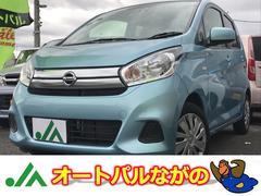 デイズS エマージェンシーブレーキ 4WD 純正ナビTV Bカメ