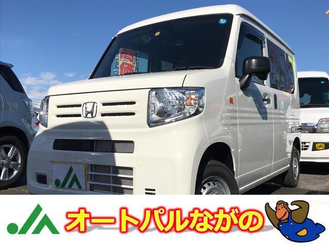 ホンダ G・ホンダセンシング 4WD マットバイザー 簡易テーブル付