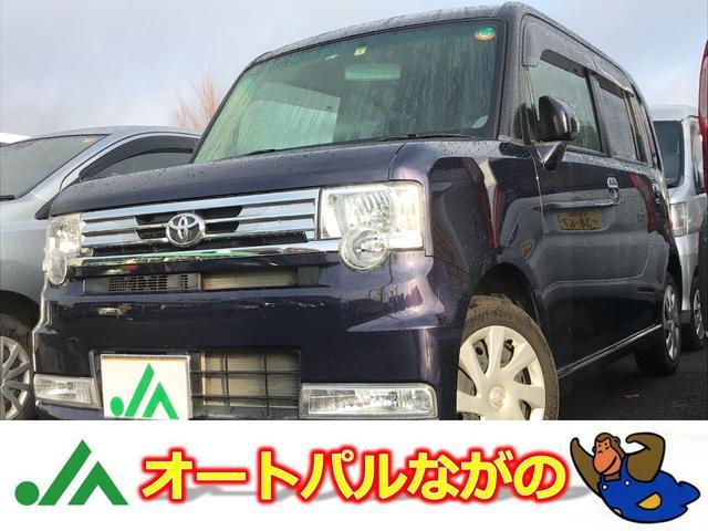 トヨタ カスタム X 4WD 純正SDナビ TV バックカメラ