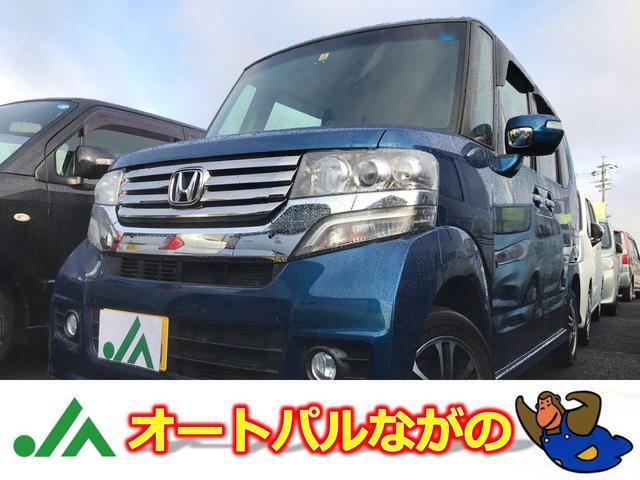 ホンダ G SSパッケージ 4WD ナビTV 両側電動 バックカメラ