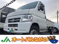 アクティトラックSDX 4WD 5速MT パワステ エアバック リアエンジン