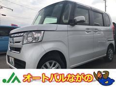 N BOXG・Lホンダセンシング 4WD 届出済未使用車 左電動