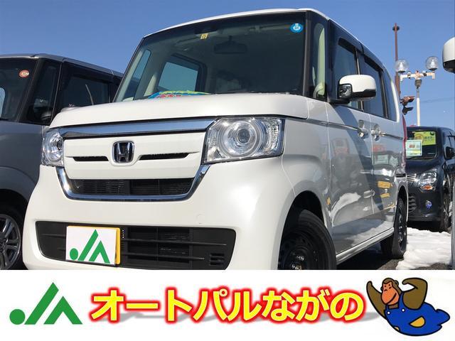 ホンダ G・Lターボホンダセンシング 4WD マット バイザー