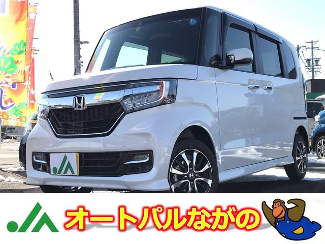 ホンダ G・Lホンダセンシング 4WDマットバイザー届出済未使用車