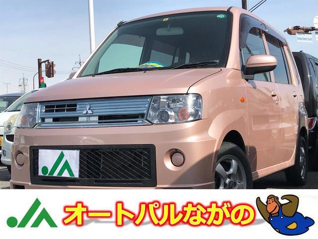 三菱 M 4WD 4AT キーレス シートヒーター 電格ミラー