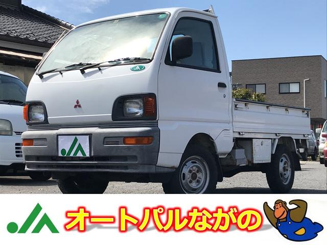 三菱 TD セレクト4WD 5速MT Hi-Lo切替