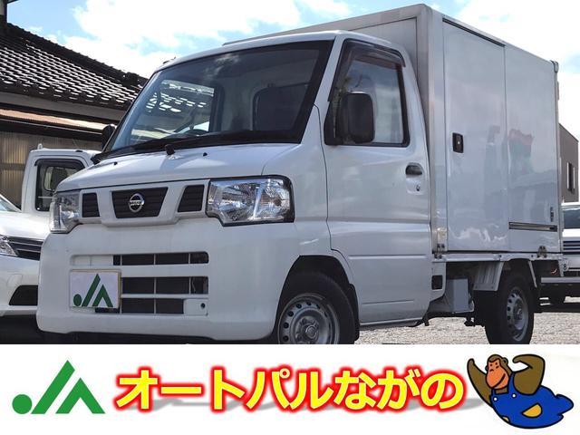 日産 冷凍冷蔵車 4WD -5度~25度 荷箱左スライド