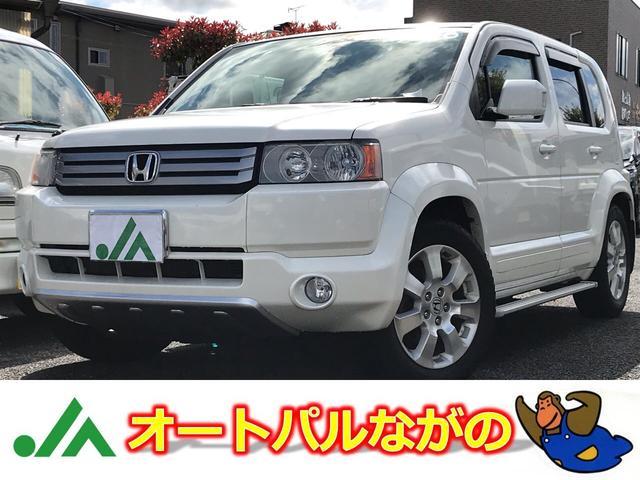 ホンダ 4WD X HIDエディション ナビ TV Bカメラ