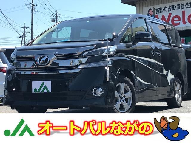トヨタ 2.5X 4WD 左右パワースライド LEDヘットライト