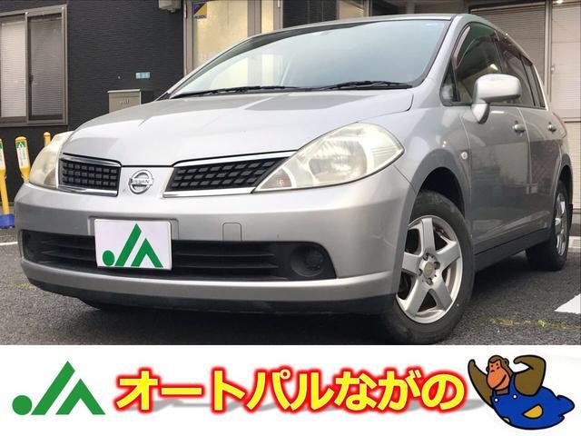 15S FOUR 4WD AT CD エンスタ ETC AW(1枚目)