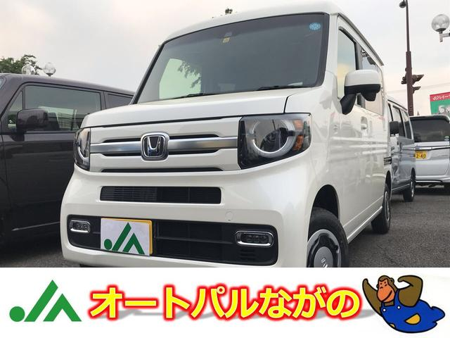 ホンダ 十STYLE FUN Honda SENSING