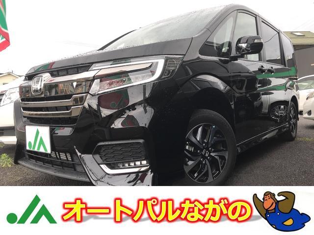 ホンダ スパーダ・クールスピリット ホンダセンシング 革シート