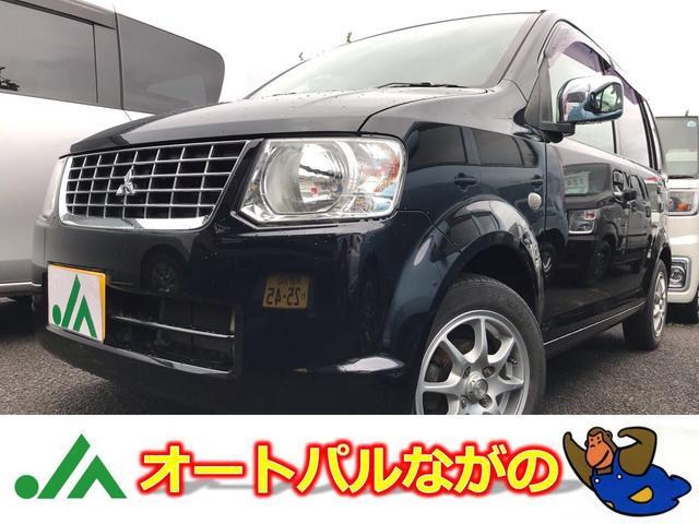 三菱 MX 4AT