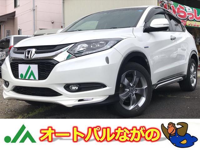ホンダ ハイブリッドX・Lパッケージ 4WD 安心pkg  ナビ