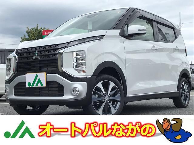 三菱 T 4WD ターボ 先進快適PKG付 届出済未使用車