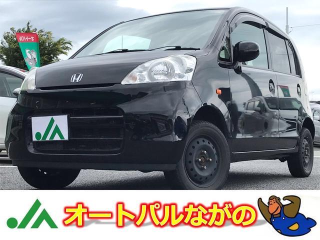ホンダ C ファインスペシャル 4WD ナビ TV ETC