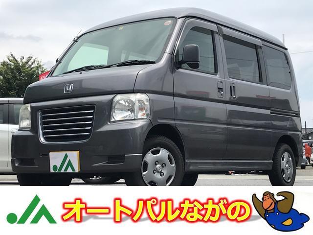 ホンダ 4WD キーレス パワーウィンドウ 4AT リヤヒーター