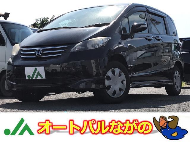 ホンダ G エアロ・Lパッケージ 4WD 7人乗り 左電動 デアイサ