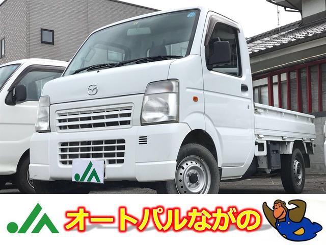 マツダ KCスペシャル 4WD エアコン パワステ Hi-Lo切替