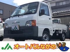 サンバートラックTB 4WD オートマ エアコン パワステ付