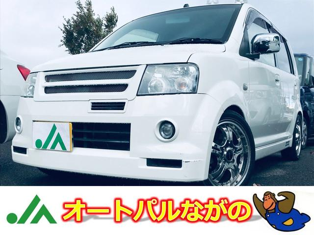 三菱 R ターボ 4WD HIDライト ローダウン 外マフラー