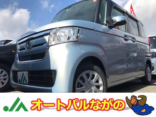 ホンダ G SEN 4WD 届出済未使用車 バックカメラ ETC