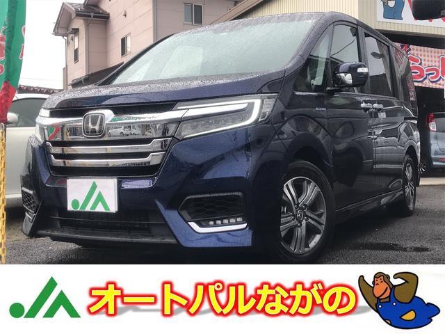 ホンダ スパーダHV G EX SEN インターナビ 両電 デモUP