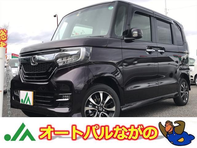 ホンダ G・Lホンダセンシング 4WD 届出済未使用車 左電動