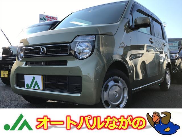 ホンダ L センシング 4WD 届出済未使用車 Bカメラ Sヒーター