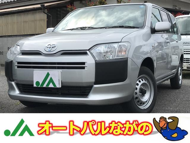 トヨタ UL-X 4WD セーフティセンス CVT 2800Km