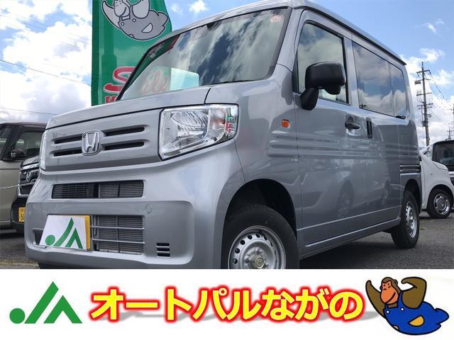 ホンダ G・ホンダセンシング 4WD 試乗車